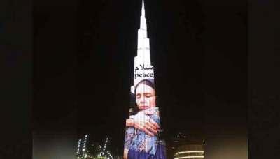 Burj Khalifa lights up with Jacinda Ardern's photo to pay tribute | World | thenews.com.pk