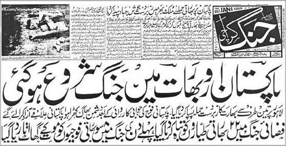 News on 6 sep 1965