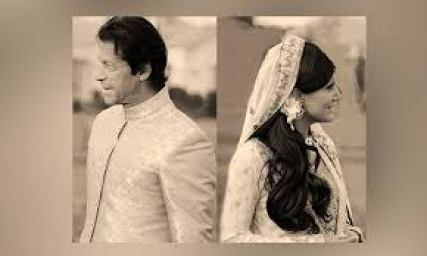 Superstar Cricketer & politician ends marriage with Reham