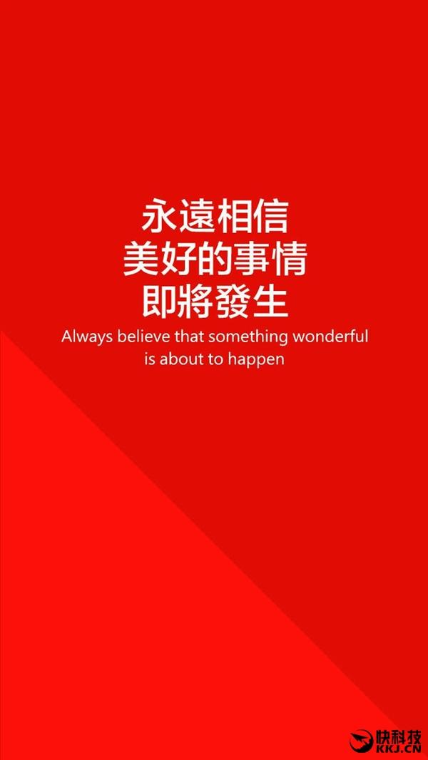 Xiaomi unveiling something teaser poster Mi5