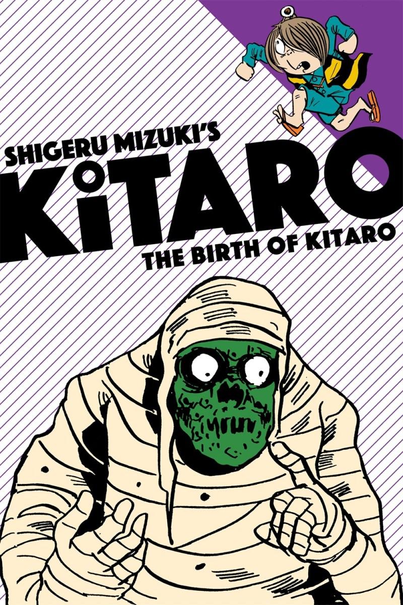 Shigeru Mizuki's Kitaro: The Birth of Kitaro Review