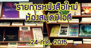 fb-photo-thumbnail-20150724