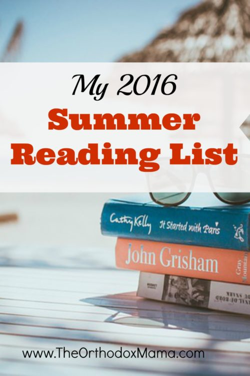 My 2016 Summer Reading List