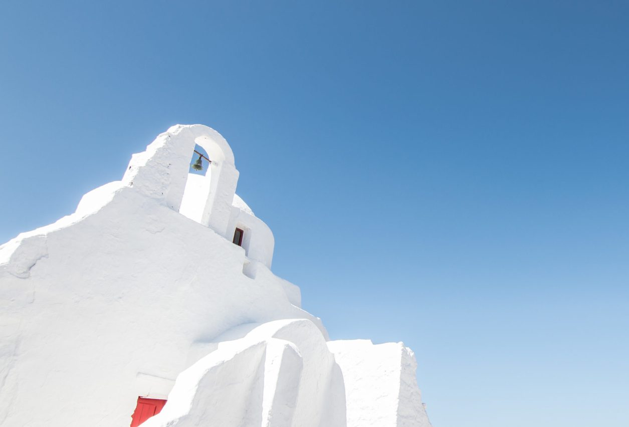 The Church of Panagia Paraportiani Mykonos Guide