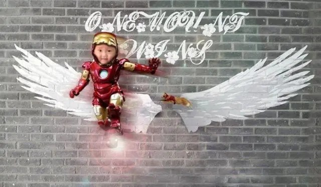 "Did you say ""make the baby look like Iron Man?"" Pretty sure that's what you said."