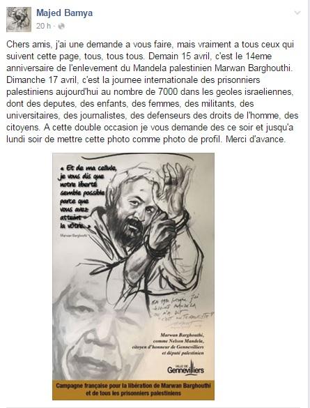 Maged Bamya - Journée prisonniers palestiniens - ThePrairie.fr !