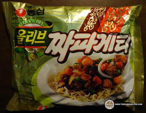 841 nongshim chapagetti chajang noodle korean version for 22 thai cuisine maiden lane