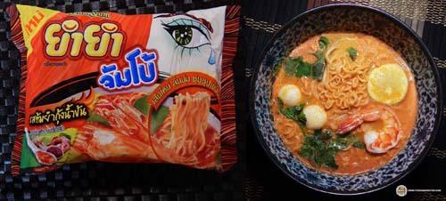 Yum Yum Jumbo Tom Yum Kung Creamy Instant Noodles