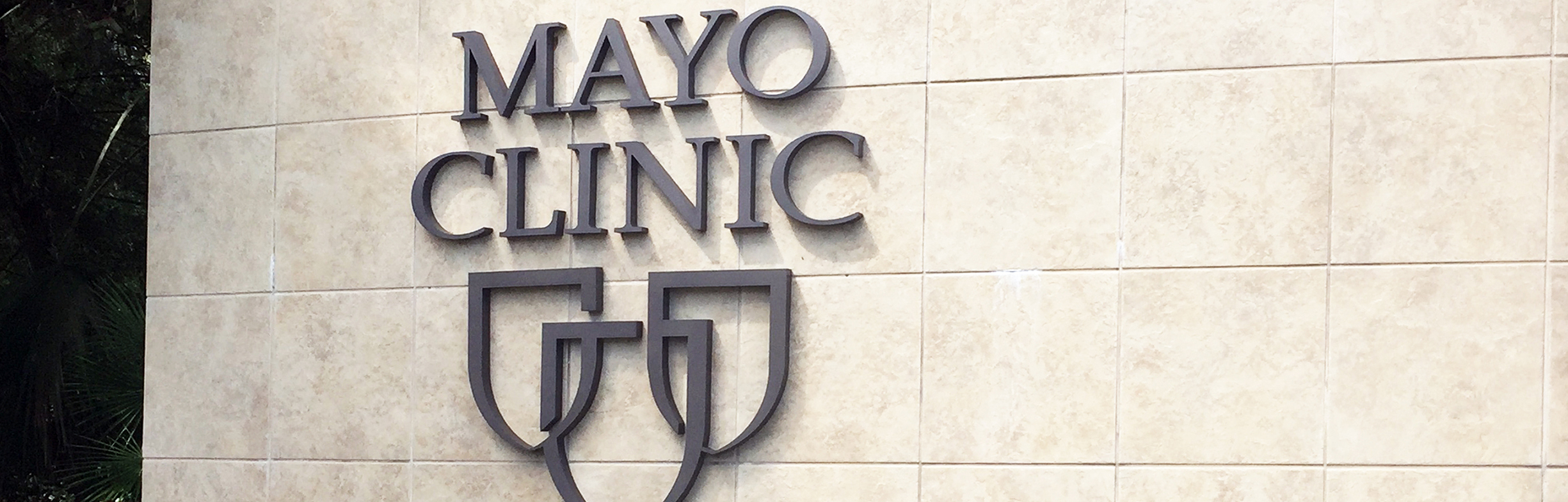 Mayo Clinic ASU Joint Certificate Program