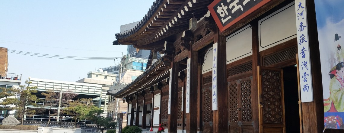 Part 1: Mistakes & Successes of our trip to Seoul – the goes, do's and don'ts