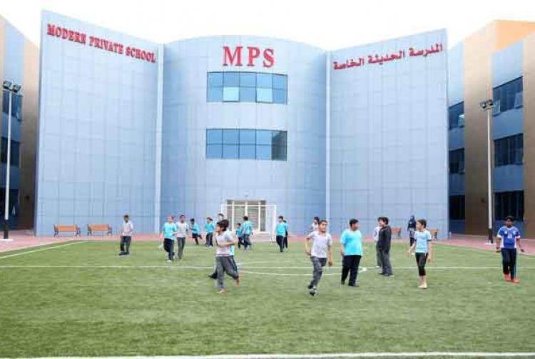 abu dhabi schools