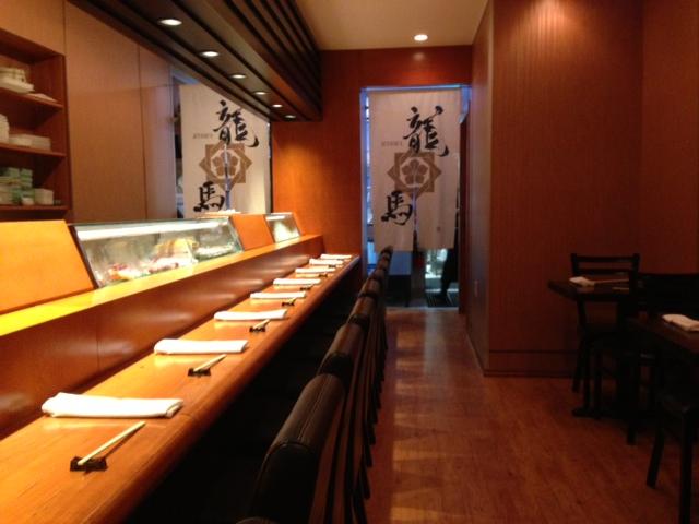 Now Open: Sushi Dojo