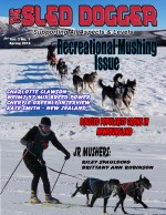 Latest Issue Free!