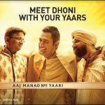 dhoni ki no.1 yaari