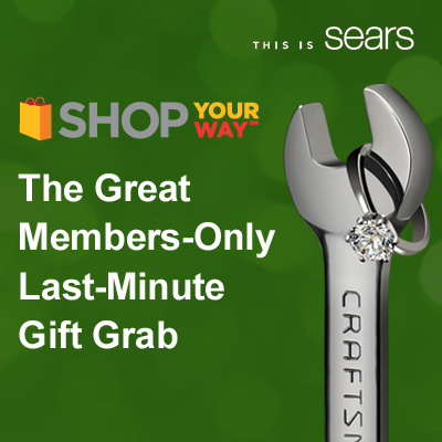 Shop Your Way Rewards Last Minute Gift