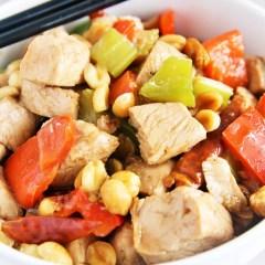 kung-pao-chicken-2