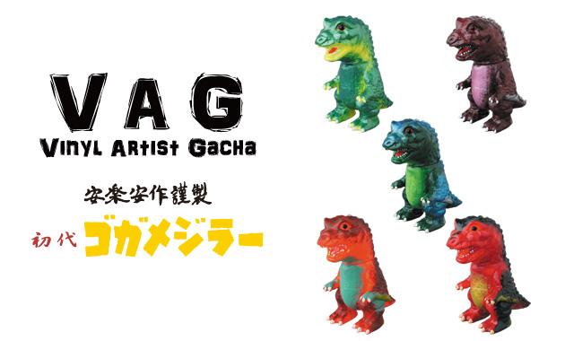 gogamejira-by-anraku-ansaku