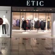 Fashion Trends: ETIC relansează magazinul din Constanța