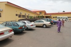 Mother and Child Hospital, Ondo Town | See New Ondo