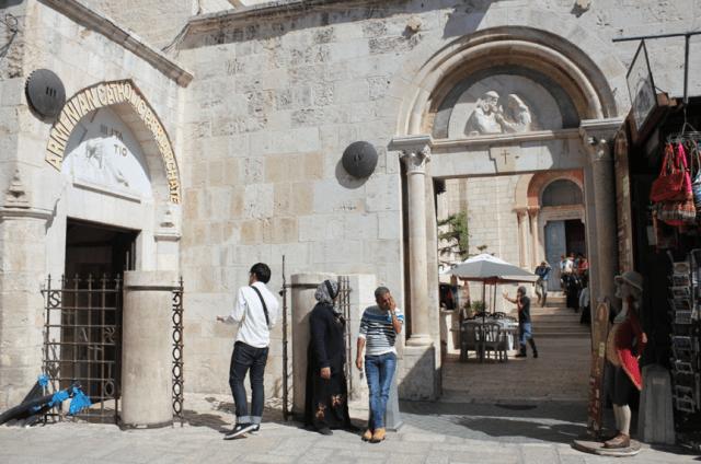 Stations of the Cross, Via Dolorosa, Jerusalem, Israel