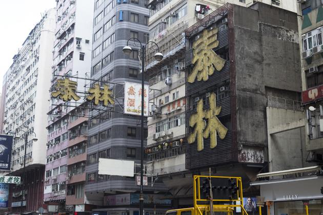 hong-kong-diary-day3-kowloon-4