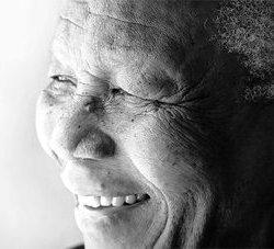 Nelson Mandela. © Nelson Mandela Centre of Memory