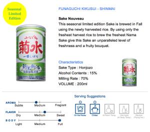 Kikusui Funaguchi Shinmai Sake Green Can