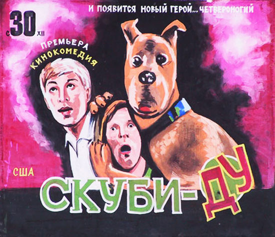 in russia posters are handdrawn1 (2)
