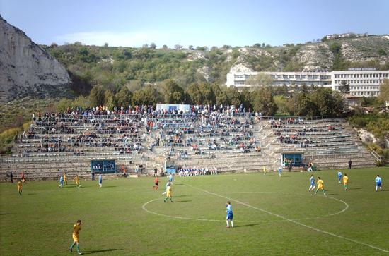 bulgarian-stadium