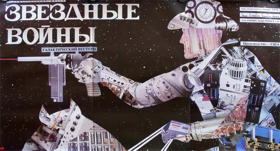 russian-space-cowboy