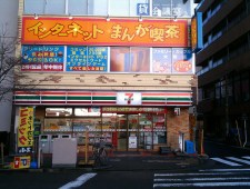 5 Reasons Why 7-Eleven is my Favorite Restaurant in Asia