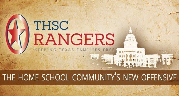 THSC Rangers