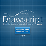 drawscript-th