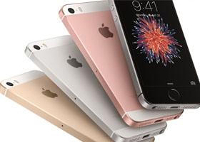iPhone SE, lo revolucionario es el precio