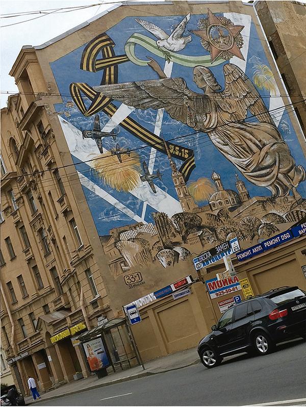 Mural conmemorativo del 9 de mayo: Día de la Victoria