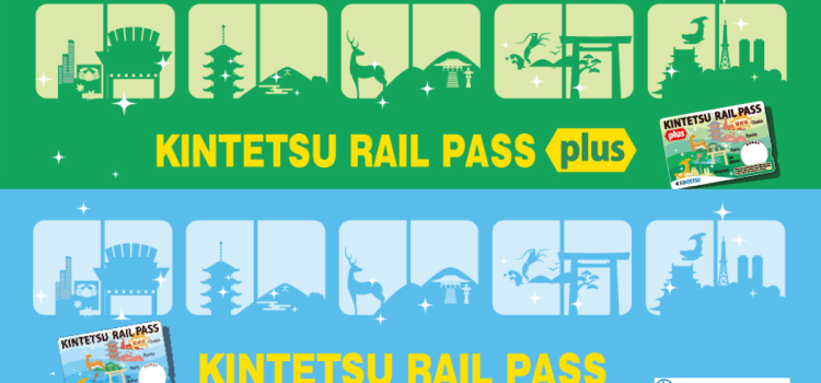 kintetsu_pass_oct16