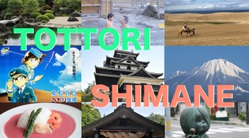 tottori & shimane