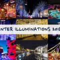 winter-illumination-2016-17