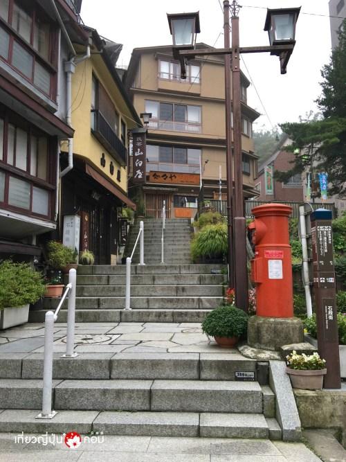 04 shibukawa