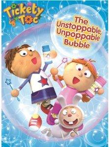 Cute DVD