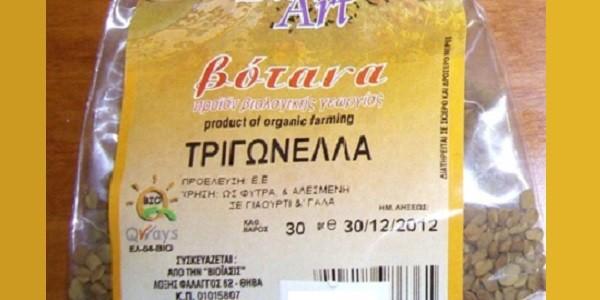 trigonella-600x300