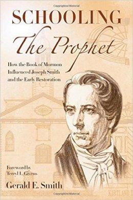 Schooling the Prophet
