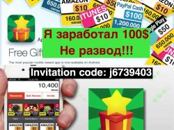 Small Of Appnana Invitation Codes