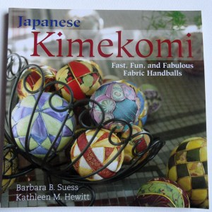TTkimekomiBook1
