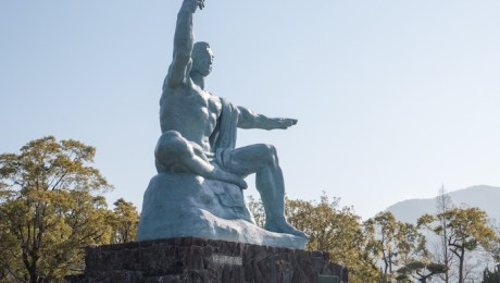 Nagasaki Peace Statue Japan
