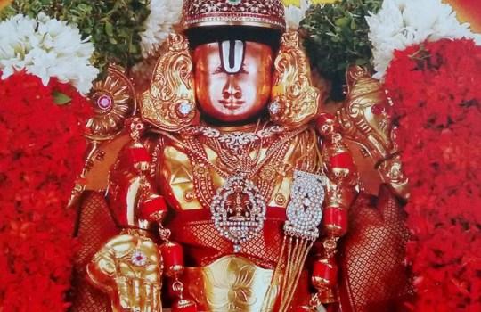 An Amazing Lord Sri Venkateswara In Tirumala Temple