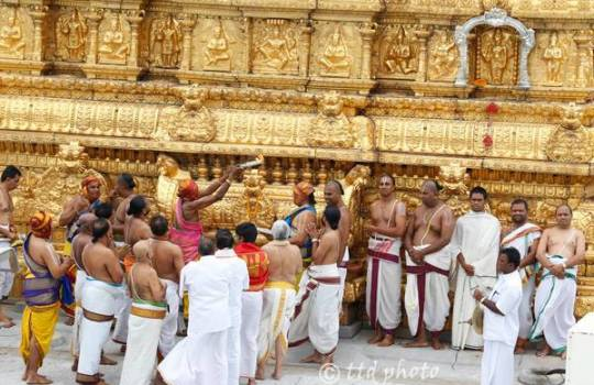 Ananda Nilaya Vimana Or Vimana Gopuram In Tirumala Temple