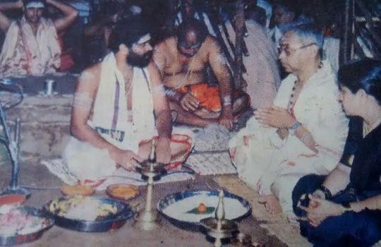 Sri Nemani Subbarao And Smy. Venkata Lakshmi At The Time Of Sri Sarvatomukha Gayatri Mahayagam