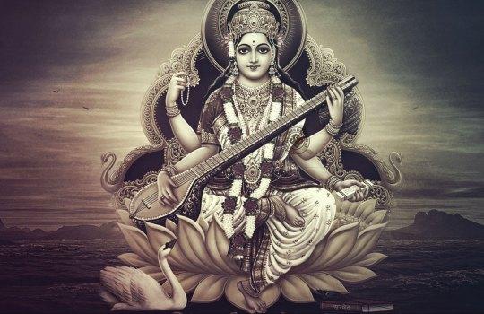 Goddess Gnana Saraswathi Devi