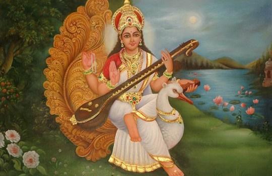 Holy Goddess Saraswathi